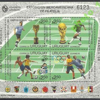 Уругвай 1996 футбол чемпионат мира бл.**
