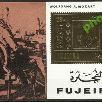Фуджейра 1971 музыка Моцарт золото бл.**