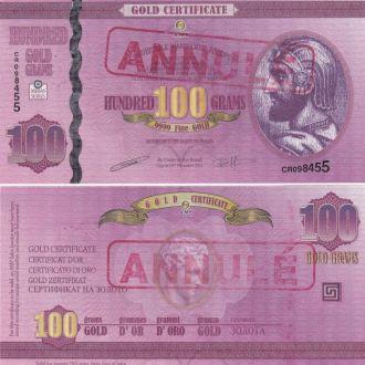Cyprus Кипр 100 гр gold сертификат Annule 2011 UNC