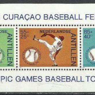 Нидерл. Антиллы 1984 спорт олимпиада бейсбол бл.**
