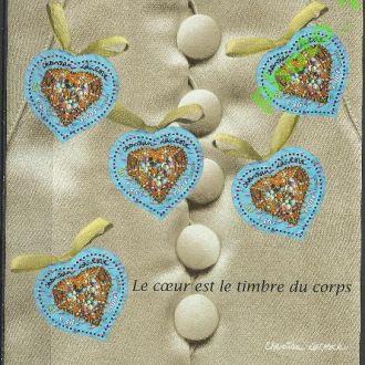 Франция 2001 День Св. Валентина Клб**