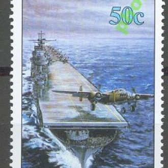 Маршаллы 1992 корабль Токио W40 1м.**