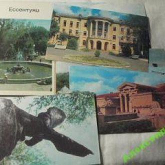 набор открыток Ессентуки 1971 г.