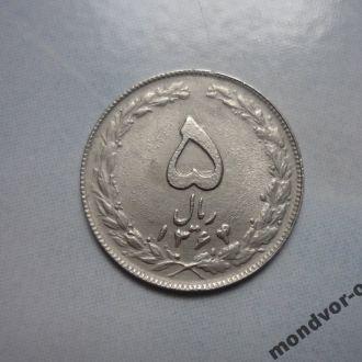 Иран 5 риалов  1362=1983 состояние