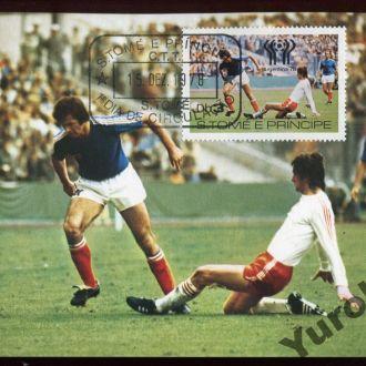 Футбол ЧМ Аргентина 1978 Сан-Томе КМ Редкий