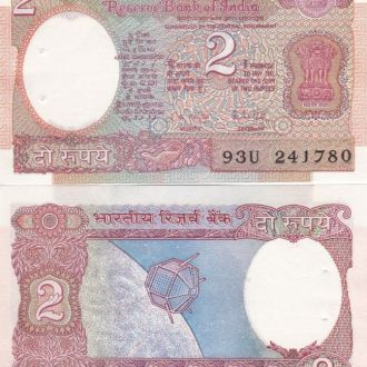 India Индия - 2 Rupees спутник p 79j UNC JavirNV