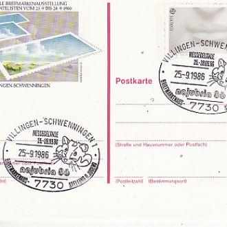 Карточка. Германия 1986г