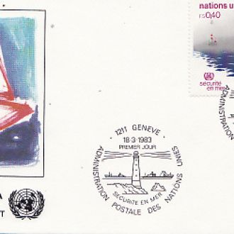 Корабли. ООН 1983г