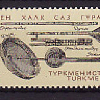 Первые марки СНГ. Туркменистан