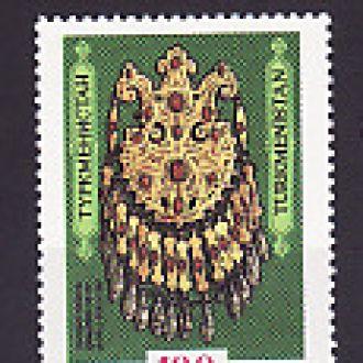 Независимость. Туркменистан 1992г