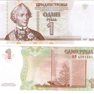 Transnistria Приднестровье - 1 Ruble 2007 2012 UNC
