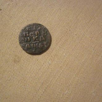 R1 врпПолушка 1719 (буквы,титло)