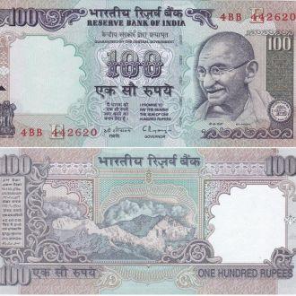 India Индия - 100 Rupees 1997 aUNC p. 91b JavirNV