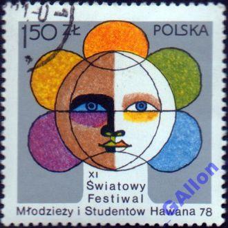 Польша 1978 Фестиваль молодежи и студентов на Кубе
