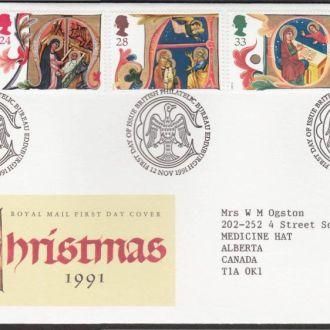 Великобритания 1991 ЖИВОПИСЬ ФРЕСКИ НАСТЕННАЯ РОСПИСЬ ЦЕРКВИ РЕЛИГИЯ ХРИСТИАНСТВО КПД Mi.1367-1371