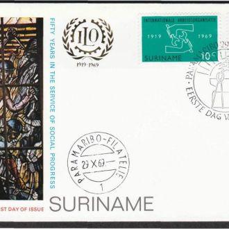 Суринам 1969 50 ЛЕТ МЕЖДУНАРОДНАЯ ОРГАНИЗАЦИЯ ТРУДА МОТ ILO ЭМБЛЕМА КПД Mi.562-563