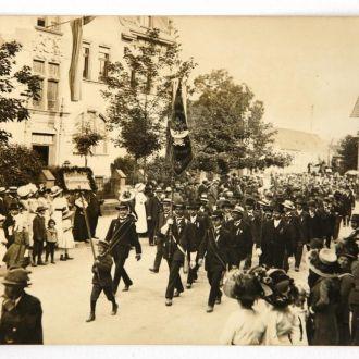 Старинное фото Парад, начало ХХ века, Германия