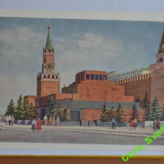 Москва Мавзолей Ленина и Сталина ДМПК чистая 1954