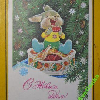 Зарубин С новым годом  чистая  ДМПК 1978