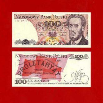 Польша 100 злотых 1986 г Пресс