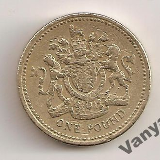 Великобритания 1 Фунт / Pound 1983