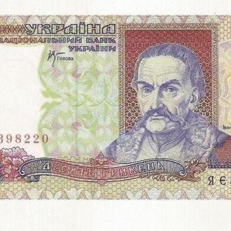 10 Гривен / Гривень (Украина) (2000) (Гривна)