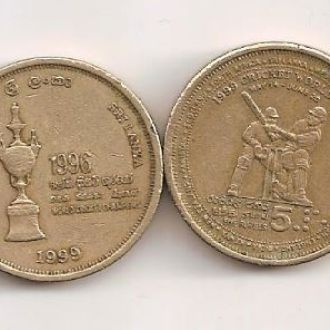 Шри Ланка 5 Рупий Чемпионат по Крикету 1999