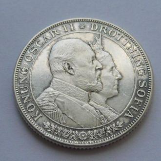 Швеция 2 кроны 1907 г