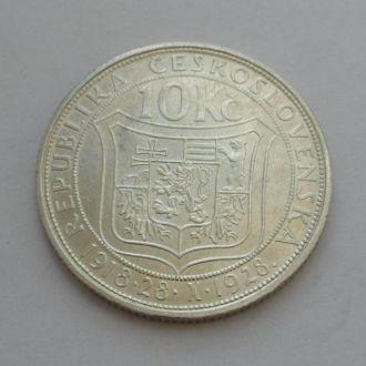 Чехословакия 10 крон 1928 г UNC