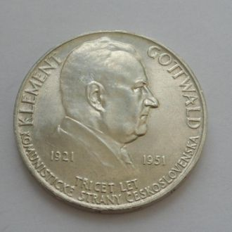 Чехословакия 100 крон 1951 г UNC