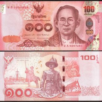 Thailand / Таиланд Тайланд - 100 baht 2015 UNC