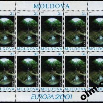 Moldova / Молдова - Европа Вода мл 2001 - OLM-OPeN