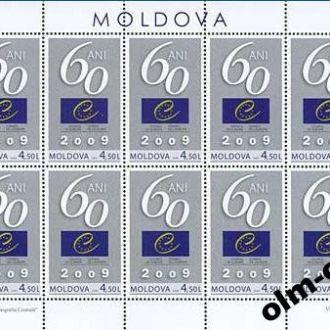 Moldova / Молдова - Совет Европы мл 2009 OLM-OPeN