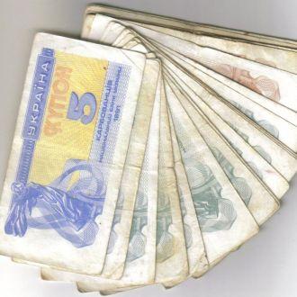 Купоно-карбованцы (28 банкнот)