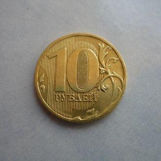 Россия 10 рублей 2010  состояние