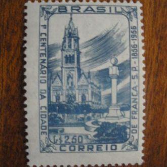 Бразилия.1956г. Кафедральный собор. Полная серия. МNН