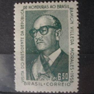 Бразилия.1958г. Президент Гондураса. Полная серия. МVLН