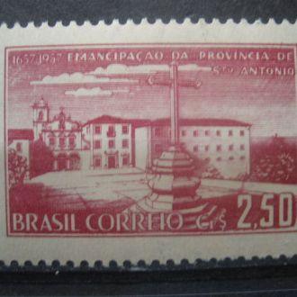 Бразилия.1957г. Памятник религи. Полная серия. МNН