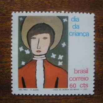 Бразилия.1971г. День детей. МNН