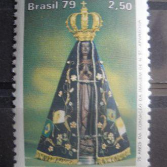 Бразилия.1979г. Королева. Полная серия. МNН
