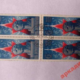 марки-СССР   с 1 гр 1975г--к1-космос