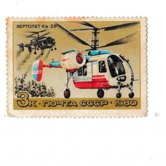 Марка СССР. Авиация 1980