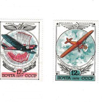 Марки СССР. Авиация 1977, 1978
