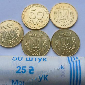Украина 50 копеек 2008 г из банковского рола НБУ