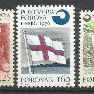 Фареры 1976 транспорт корабль флаг 3м.**