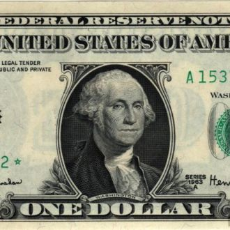 1 доллар США замещение* 1963A г. в UNC из пачки