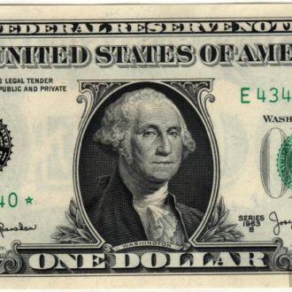 1 доллар США замещение* 1963B г. в UNC из пачки