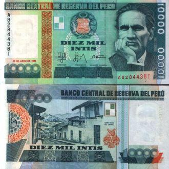 Перу 10000 интис 1988 г UNC