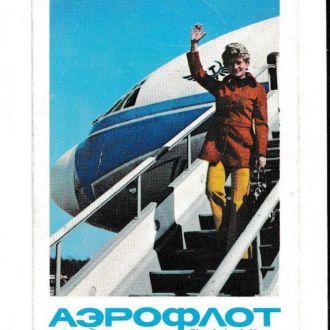 Календарик. Аэрофлот 1976