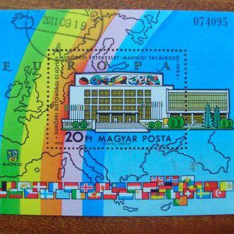 Венгрия.1983г. Общая Европа. Почтовый блок.